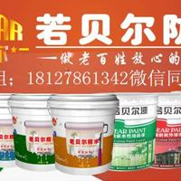 k11通用柔性防水涂料大型厂家生产直销