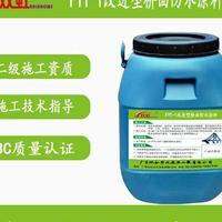 供应双虹PB-2聚合物改性沥青防水涂料 价格