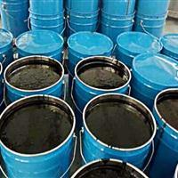 排水溝環氧煤瀝青防水瀝青漆良心報價