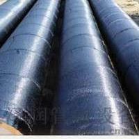 熔结环氧粉末加强级防腐钢管