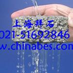 供应丽水透水混凝土厂家/胶筑彩石包工包料