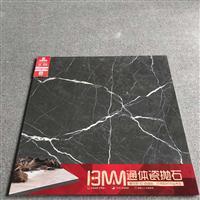佛山瓷砖 客厅卧室地板砖800x800通体瓷抛砖 超厚超耐磨