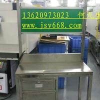 注塑机配套工作台|不锈钢包边桌面工业操作台|带灯架检验台