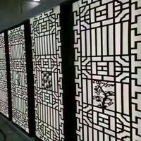 铝窗花价格多少一平方?厂家承接加工,质量保证