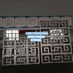发廊铝花格 电影院镂空铝花格