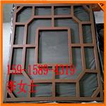仿古建筑專用木紋鋁花格門-裝飾鋁合金窗花格生產廠家