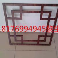 華東地區金屬鋁窗花款式規格定做&廠家雕刻木紋鋁窗花生產工藝
