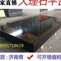 上海大理石平尺,上海大理石方规000级精度