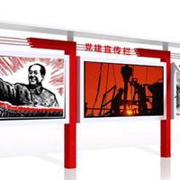 上海市户外宣传栏生产厂家