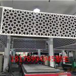 厂家直销【防盗网铝窗花】-定制加工生产批发各种铝窗花厂家价格