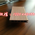 供应80契口防水地板竹纤维集成墙板墙面环保木塑生态木