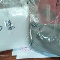 透明特氟龙PFA喷涂粉 不粘耐磨防腐蚀耐高温
