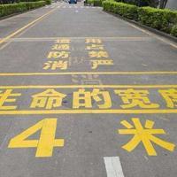 惠州淡水车位划线厂家,陈江车位划线厂家,新圩车位划线厂家