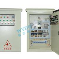 舞艺电气LED显示屏PLC远程控制智能配电柜/配电箱厂家