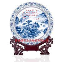 公司创建十周年庆典纪念品定制 10周年成立纪念盘定制