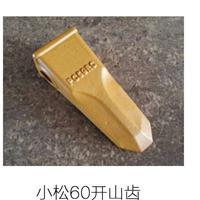 中子星斗齿厂家供应小松斗齿挖掘机配件PC60岩石齿质优价廉