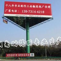 广西高炮广告制作生产厂家
