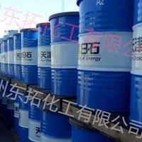 新日本石油天津日石压缩机油FAIRCOL A68 100 150
