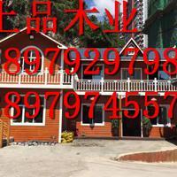 沈阳市大东区上品园林景观商贸中心