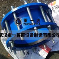武汉伸缩接头 压盖式松套伸缩接头厂家在线咨询