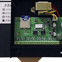 厂家直销并联8路8通道16384点LED智能灯光控制器轮廓亮化8路输出