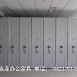 档案室密集架,档案柜密集柜生产工厂定制批发