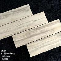 特价!木纹砖 150*600