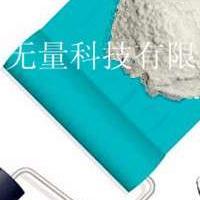 油墨添加助剂 铁氟龙超微粉