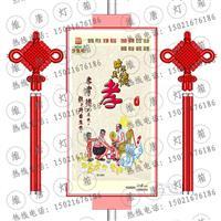定制铝型材包柱中国风灯笼形中国结路灯杆广告灯箱