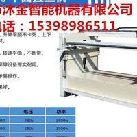 水槽加工行业专用自动砂带机 不锈钢水槽生产专用砂带机