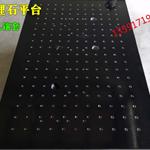 天津大理石平台加工研磨
