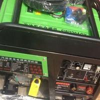 上海闪威220AQY发电电焊一体机价格