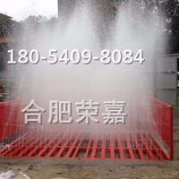 武汉工程自动洗轮机