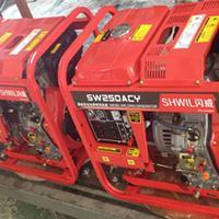 250A柴油发电电焊机上海原装价格