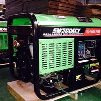 SHWIL美国闪威300A柴油发电电焊机