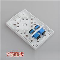 2芯光纤插座墙壁面板抽屉隐藏式办公室光纤到户明盒空盒