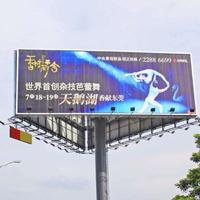 南宁高炮广告牌制作生产厂家