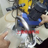 农业生产体系硅在线式乳化,聚醚烷基硅油非常高速乳化机
