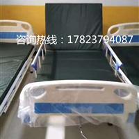 欧耀医用钢板病人护理床家用医用医疗床翻身老人带便孔医院病床
