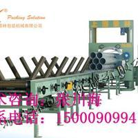 供应GG1000钢管六角堆垛包装机