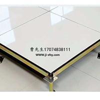 陶瓷防静电地板厂家品牌价格