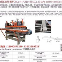 CKD-2刀十字刀切割机 橱柜台面加工机械