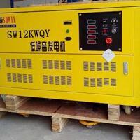触摸式一键启动12kw汽油发电机超静音