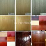 成都木饰面板 成都木皮饰面板 成都木饰面板UV板 成都护墙板