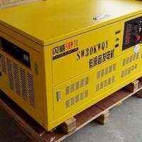 35kw汽油发电机