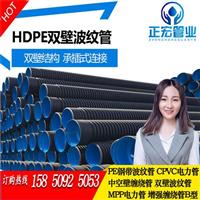 苏州pe绿化排水管厂家直销常熟 张家港pe双壁波纹管现货