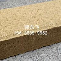 河南透水砖大量批发 优质透水砖、护坡砖成本销售