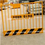 **警示基坑围栏成批出售厂家郑州工地临边防护**网河南护栏厂家