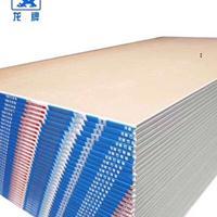 泰山石膏板贵州贵阳一级代理商,厂价自销石膏板