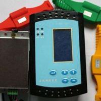 带操控9点无线测温装置价格、杭州开关柜带操控多点测温装置